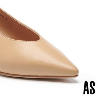 【AS 集團】極簡都會時尚全羊皮後繫帶尖頭高跟鞋(米)