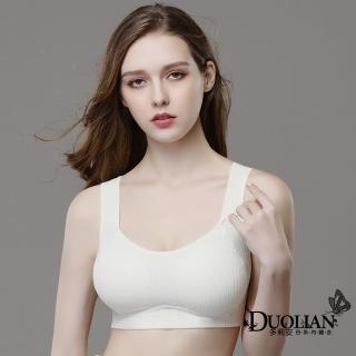 日本Duolian升級3A冰感透氧防擴內衣3件