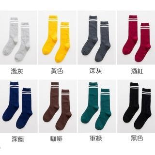 【橘魔法】雙槓純棉童襪 中筒襪 堆堆襪(中筒襪 襪 兒童足球襪 中性款 白色襪子 學生襪)