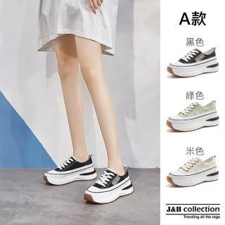 【J&H collection】休閒網紅厚底增高運動老爹鞋(現+預 黑色 / 米色 / 綠色)