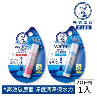【曼秀雷敦】水份潤唇膏3.5g