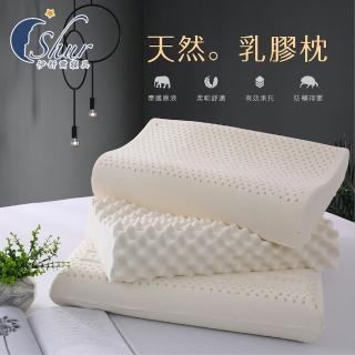 【加價購】天然乳膠枕1入 升級款(泰國乳膠/多款任選/速達)
