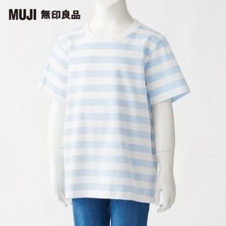 【MUJI 無印良品】兒童有機棉天竺橫紋短袖T恤(共6色)