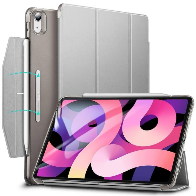 【ESR 億色】iPad Air4 10.9吋 悅色搭扣系列磁吸感應保護殼/套