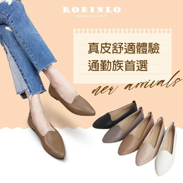 【Robinlo】全真皮法式浪漫簡約尖頭全真皮平底鞋MAHESA(溫柔杏/奶油白/法式黑/焦糖棕)/