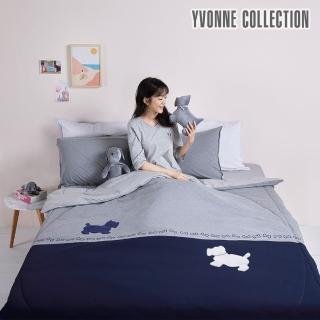 【Yvonne Collection】梗犬愛骨頭單人四季被_5x7呎(深丈青)