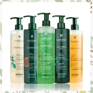 【RENE FURTERER 萊法耶】新專業髮浴系列600ml 2021全新包裝(平輸商品)