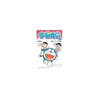 哆啦A夢短篇集PLUS(01)