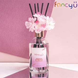【FANCY U】春季櫻花限定擴香瓶 200ml
