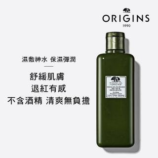 【ORIGINS 品木宣言】DR.WEIL青春無敵健康光潤機能水 200ml(熱銷No.1靈芝水)