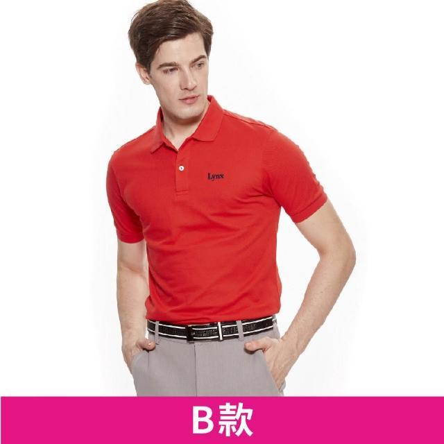 【Lynx Golf】男女任選!涼感吸排抗UV POLO衫(多款任選)