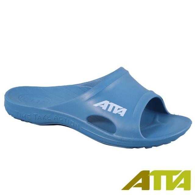 【ATTA】足底均壓★足弓支撐簡約休閒拖鞋(太平洋藍)/