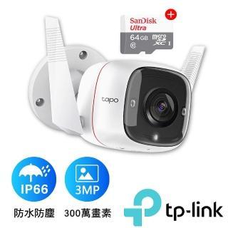 (SanDisk64G記憶卡組)【TP-Link】Tapo C310 3MP高解析度 戶外防水 WiFi無線智慧高清網路攝影機