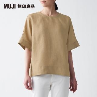 【MUJI 無印良品】女有機亞麻水洗短袖套衫(共7色)