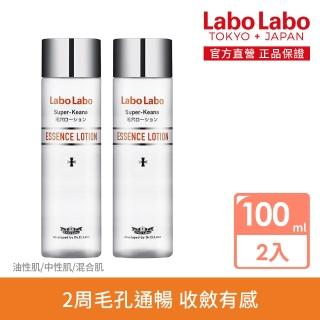 【LaboLabo】毛孔緊緻 VB3 超進化精華水(100ml_2入組)