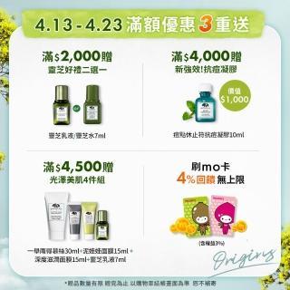 【ORIGINS 品木宣言】漫步在雲端腿霜組(開幕慶限時買2送1)