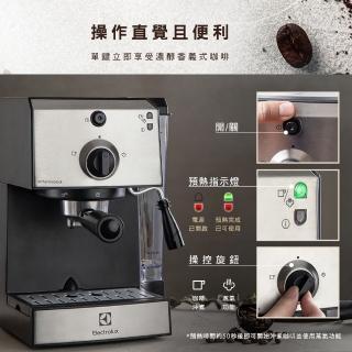 【4/6-18廚電滿額送哈根達斯】伊萊克斯 伊萊克斯 15 Bar半自動義式咖啡機(E9EC1-100S)