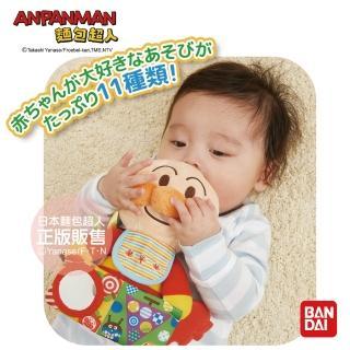 【ANPANMAN 麵包超人】腦部發育 趣味多多麵包超人玩偶(3個月-/新生兒/附吊環)