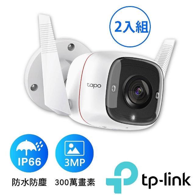 (兩入組)2021最新款【TP-Link】Tapo