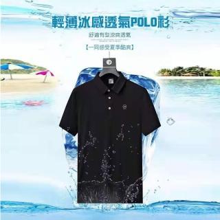 【SAMLIX 山力士】男款  吸濕排汗 冰絲   短袖  POLO衫#SP110(男款  吸濕排汗 冰絲   短袖  POLO衫#SP110)