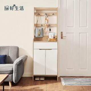 【hoi! 好好生活】林氏木業美式現代小戶型附掛勾雙門對開0.6M鞋櫃 JS2N-A 原木色+白色