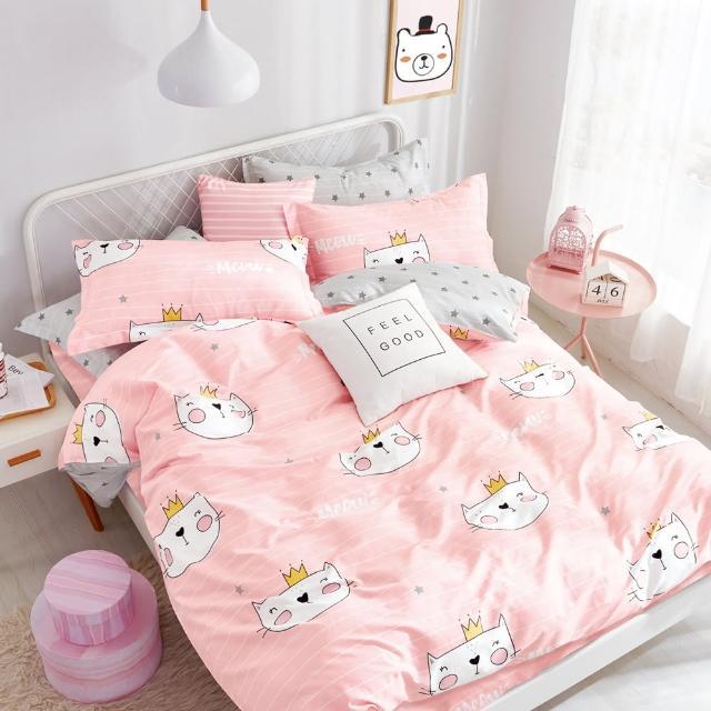【Pure One買一送一】台灣製100%精梳棉床包枕套組(單人/雙人/加大 多款任選)