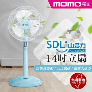 【SDL 山多力】momo獨家14吋立扇(SL-1409A)