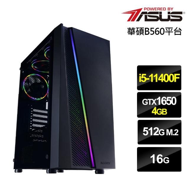 【華碩平台】i5六核{黑熊遊俠}GTX1650獨顯電玩機(i5-11400F/16G/512G_SSD/GTX1650-4G)/