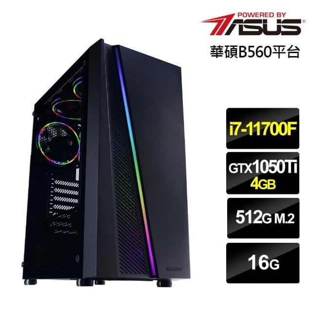 【華碩平台】i7八核{黑熊神衛}GTX1050Ti獨顯電玩機(i7-11700F/16G/512G_SSD/GTX1050Ti-4G)/