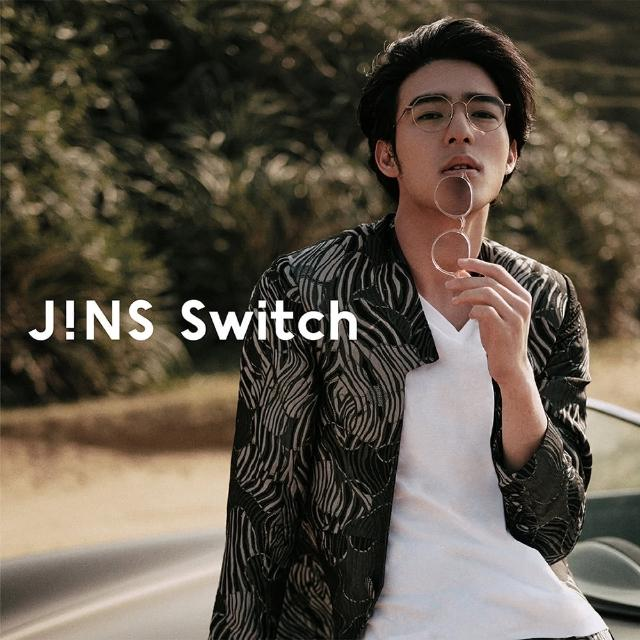 【JINS】Switch