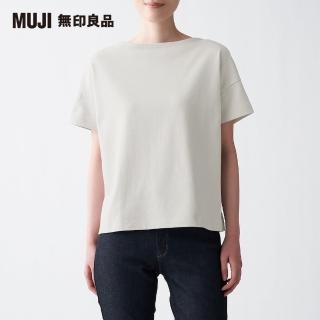 【MUJI 無印良品】女有機棉粗織天竺船領短袖T恤(共10色)