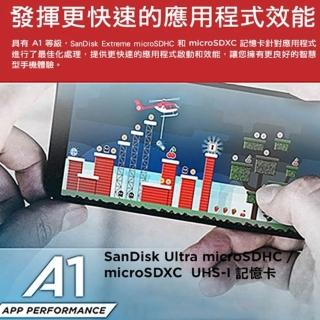 【SanDisk 晟碟】全新升級版 64GB Ultra microSDXC UHS-I A1  記憶卡(120MB/s 原廠10年保固)