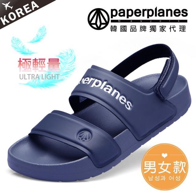 【Paperplanes】正韓製/正常版型。男女款極輕量魔鬼氈後跟防水厚底涼鞋(7-1472三色/現+預)/
