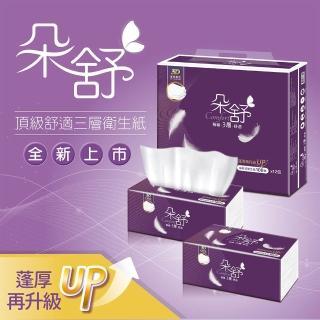 【朵舒】朵舒極緻舒適3層抽取式花紋衛生紙(100抽x48包/箱)