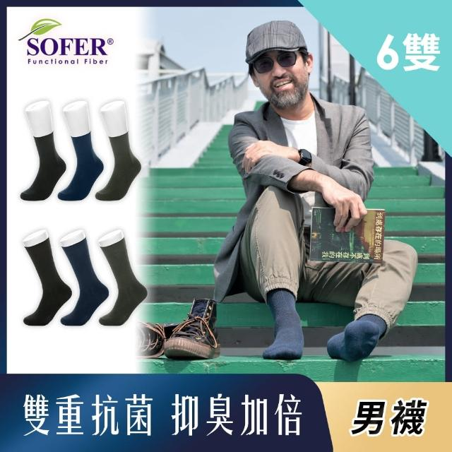 【SOFER】MIT德國氧化鋅