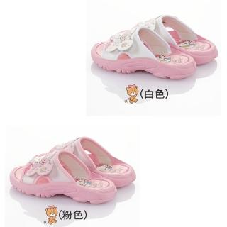 【HELLO KITTY】13-18cm兒童鞋 兒童拖鞋 輕量減壓可跑跳(白&粉色)