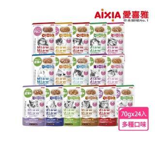 【Aixia 愛喜雅】愛喜雅貓罐-妙喵主食軟包系列 70g-24入(2組*12包)