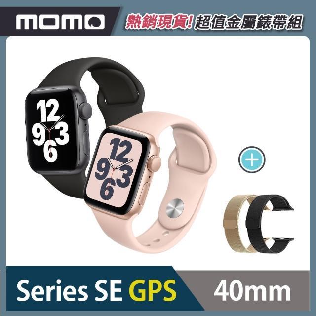金屬錶帶超值組【Apple