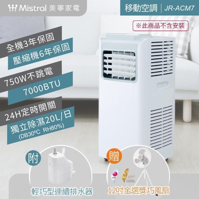 【Mistral