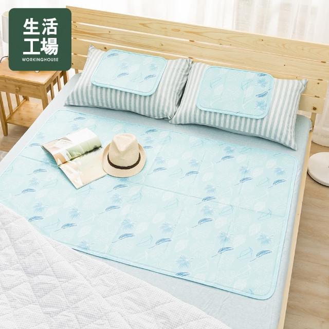 【生活工場】夏日微風固態冷凝雙人床墊90x140/