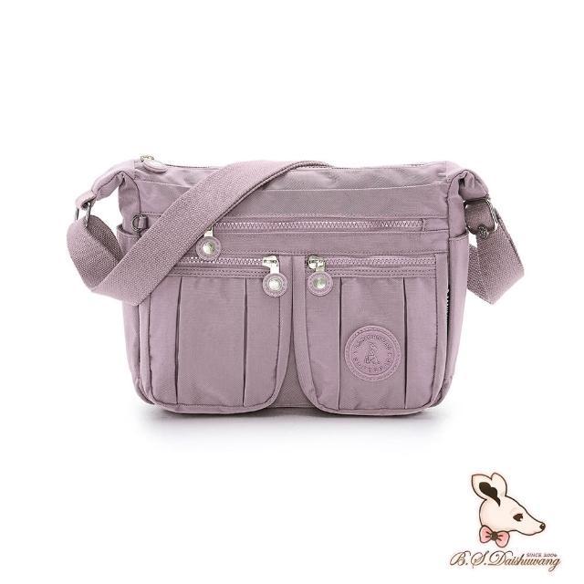 【冰山袋鼠】時光旅人-知性防水布多層皺褶斜背包-淡紫色(B5035-2PR)/