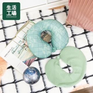 【生活工場】【618品牌週】森然植繪充氣頸枕-綠_附頸枕套