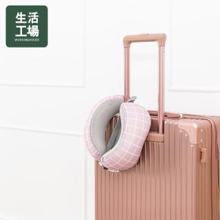 【生活工場】【618品牌週】簡藝格調分享頸枕-紫_附頸枕套2入