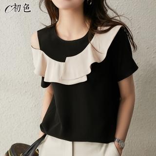 【初色】露肩撞色荷葉邊上衣-黑色-98856(M-XL可選)