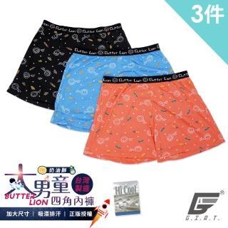 【GIAT】台灣製MIT奶油獅吸排棉男大童四角褲(3件組)