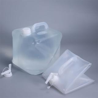 可收納摺疊式儲水箱20公升(亢旱 儲水)