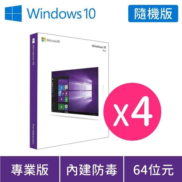 【團購超值4入組】Microsoft微軟Windows