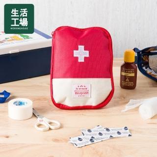 【生活工場】隨身藥物收納小包