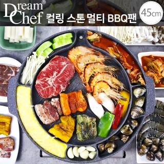 【Dream Chef】最新款 花崗岩鑄造貝殼斜紋油切不沾烤盤(45CM 烤肉神器)