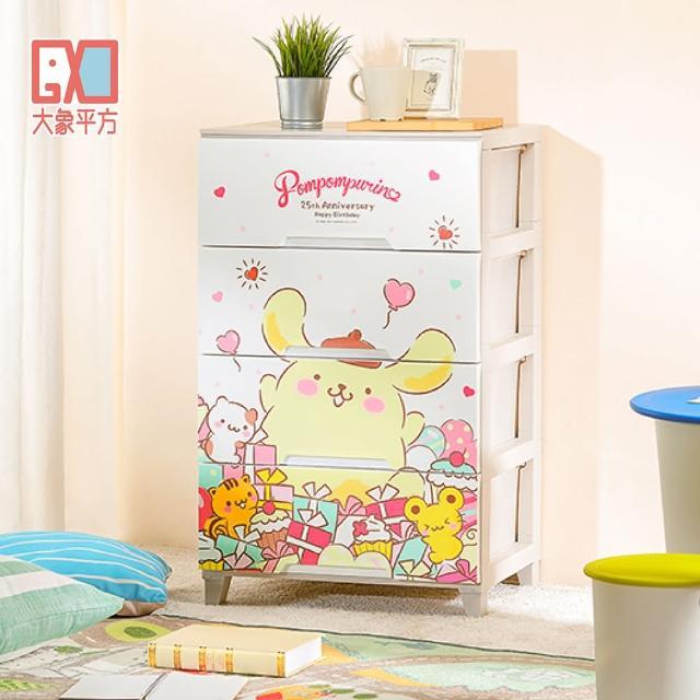 【大象平方】布丁狗25週年寬型四層置物櫃(三麗鷗正版授權